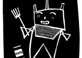 alien-robot-cook