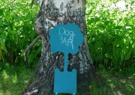 dog-bar-2-redo1
