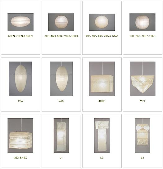 Noguchi Akari ceiling light sculptures