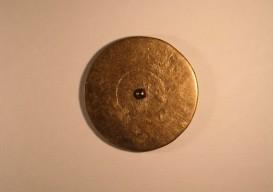Hydrogen Coin/Tom Ashcraft