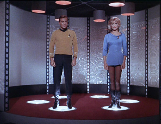 beam me up star trek