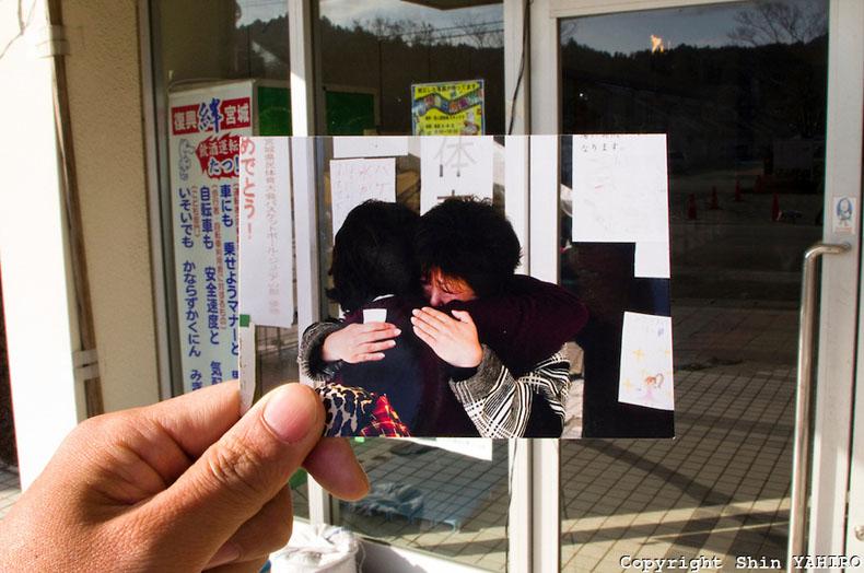shin-yahiro.com