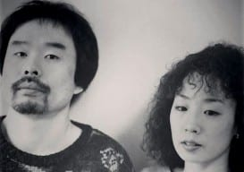 Suk & Myung Choi, author's parents, circa 1980s.