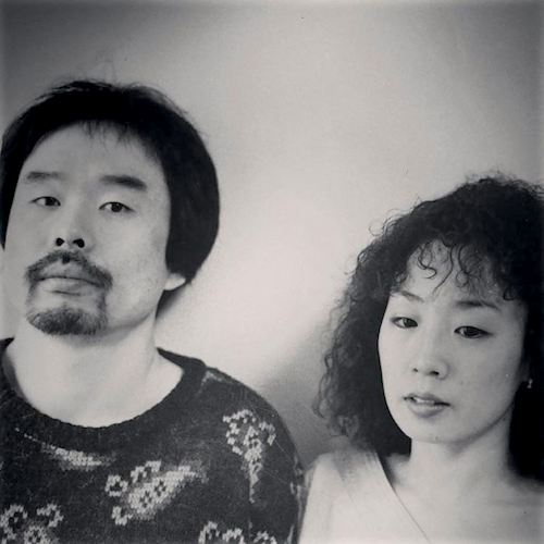 Suk & Myung Choi, author's parents, circa 1980s.