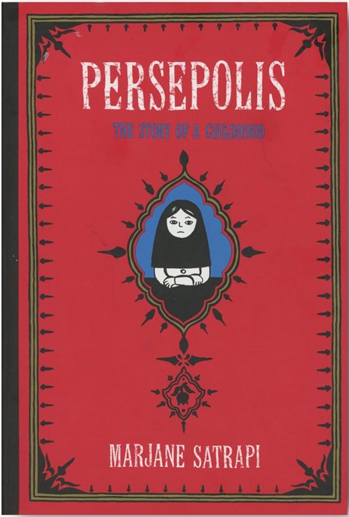 Persepolis1 Susan Dworski