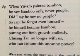 Su Tung Po poem