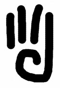 hand symbol 2