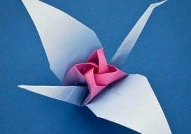 Origami Holiday 4