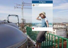 Edited Instagram Edited Instagram 2 Chompoo Baritone