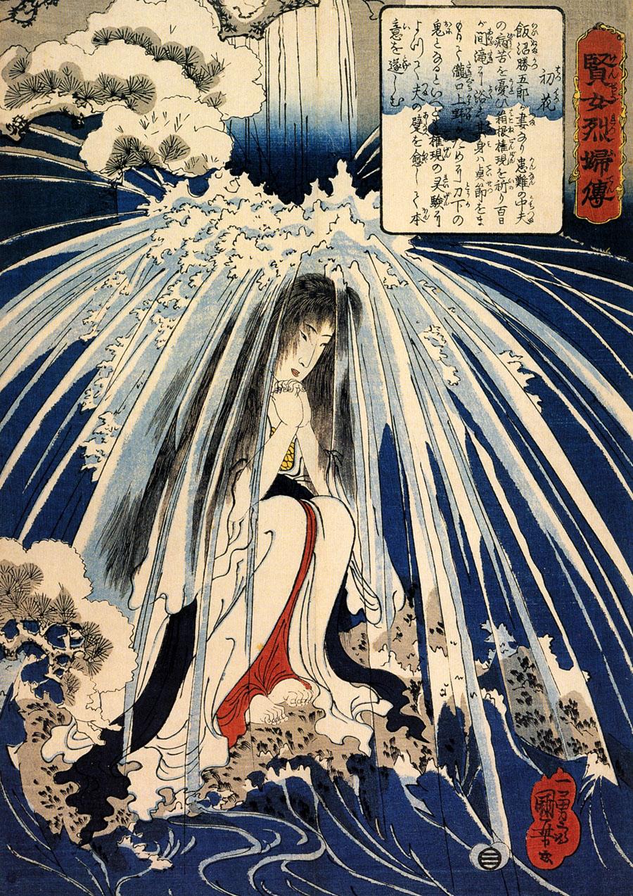 praying-under-the-waterfall-900-kuniyoshi