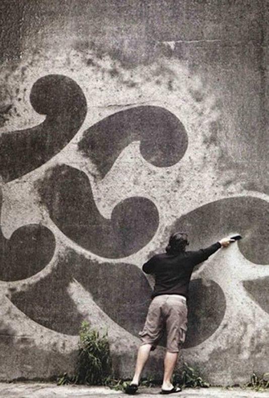 graffiti-reverse-graffiti